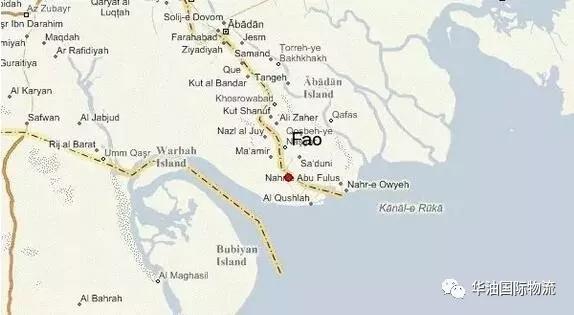 伊拉克与中企合作要在波斯湾建炼油厂
