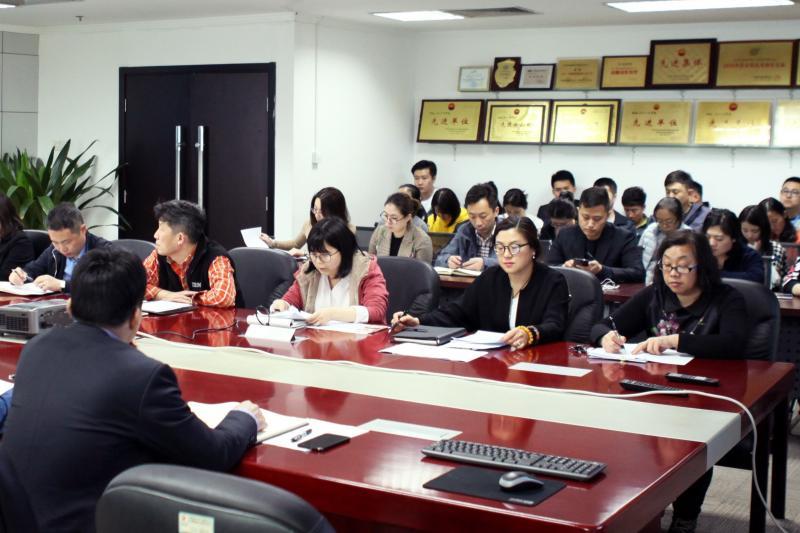 华油物流公司2018年管理工作会议成功召开