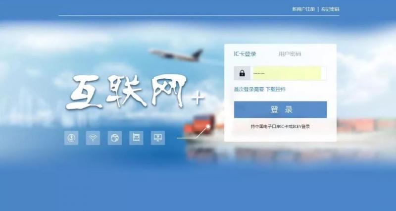 华油微课堂—6月30日起,所有在上海关区申报的单证税单全部实行网上打印(含操作)