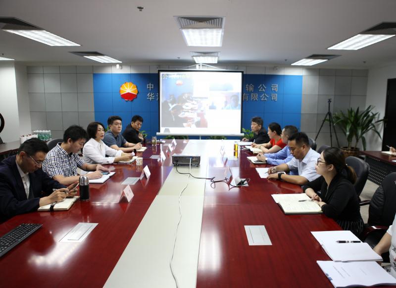 华油物流公司召开2018年上半年工作会