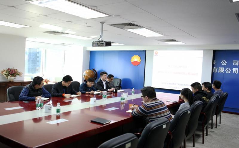 华油新动态—俄罗斯AGPP项目2019年度OOG超限运输启动会